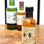 Yoichi Whisky